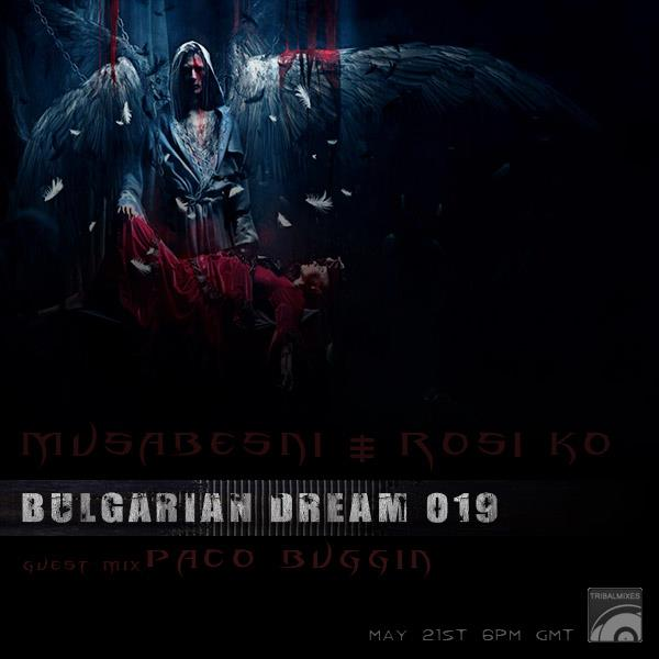 bulgarian dream: tribal and progressive